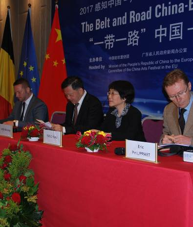 The Belt & Road China-EU Forum on Regional Promotion