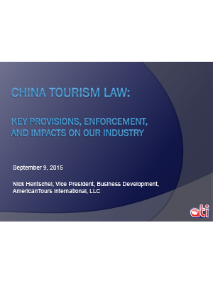 ATI-China-Tourism-Law.jpg