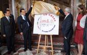2018 EU-China Tourism Year Logo Unveiled by Li Keqiang and Jean- Claude Juncker