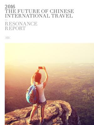 2016-The-Future-of-Chinese-International-Travel.jpg