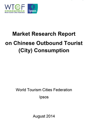 Market-Research-Report-on-Chinese-Outbound-Tourist-City-Consumption.jpg