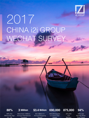 China-i2i-Group-WeChat-Survey-2017-delete.jpg