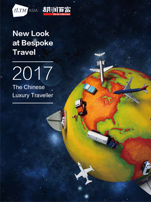 Hurun-The-Chinese-Luxury-Traveller-2017.jpg