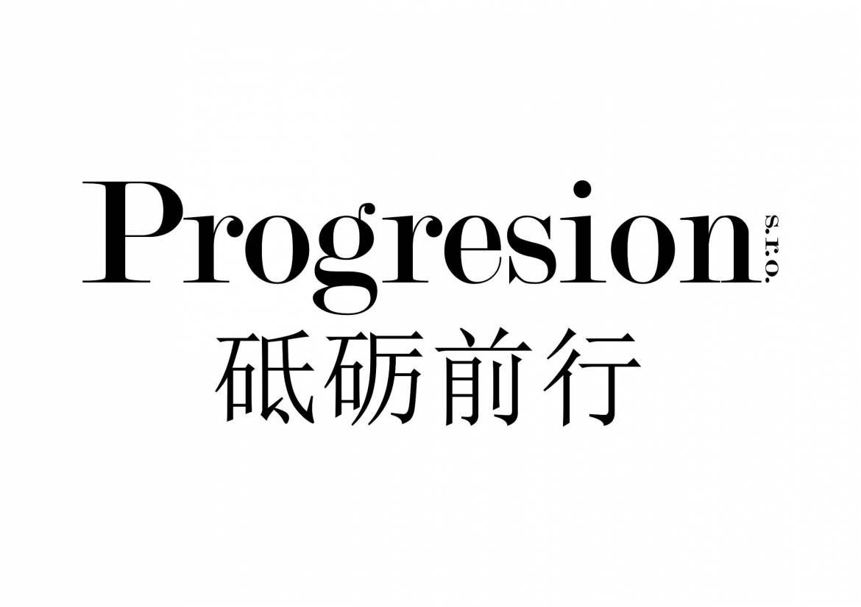 progresion-A5.jpg