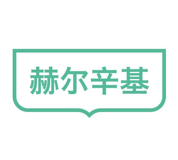 Chinese_Helsinki-logo_green.jpg