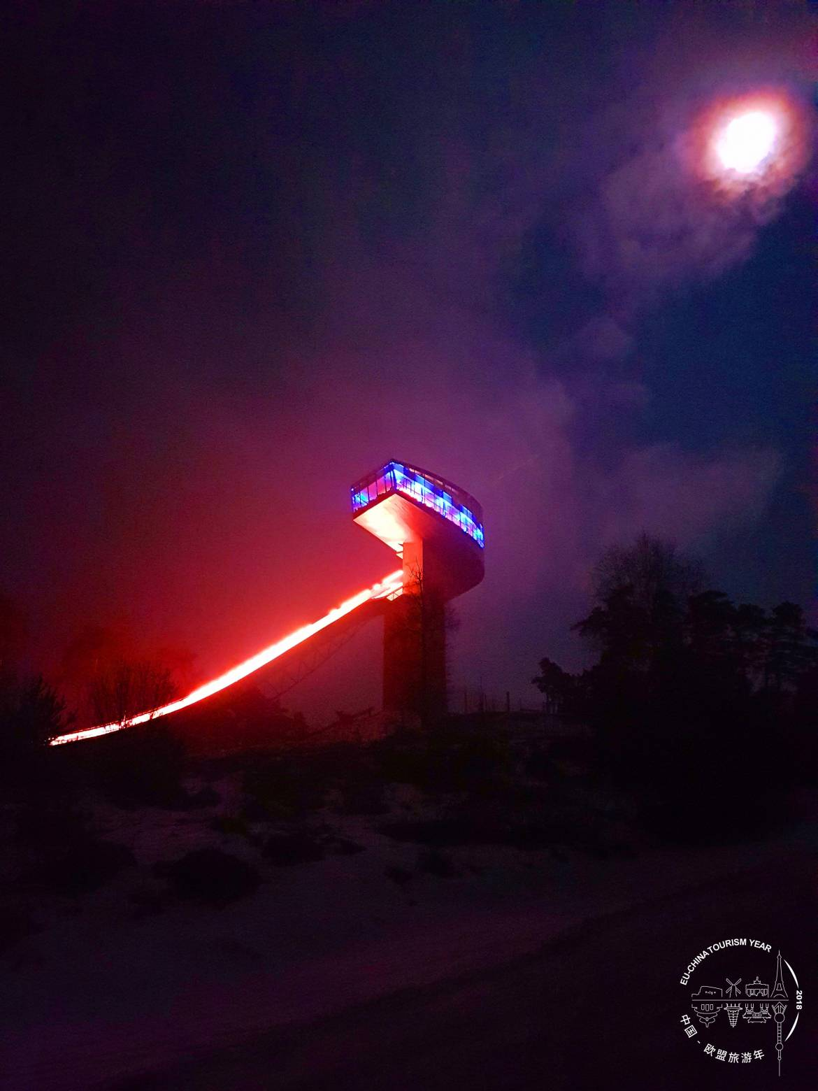 AUSTRIA-Bergisel-Olympic-Ski-Jump-Innsbruck-sat.jpg