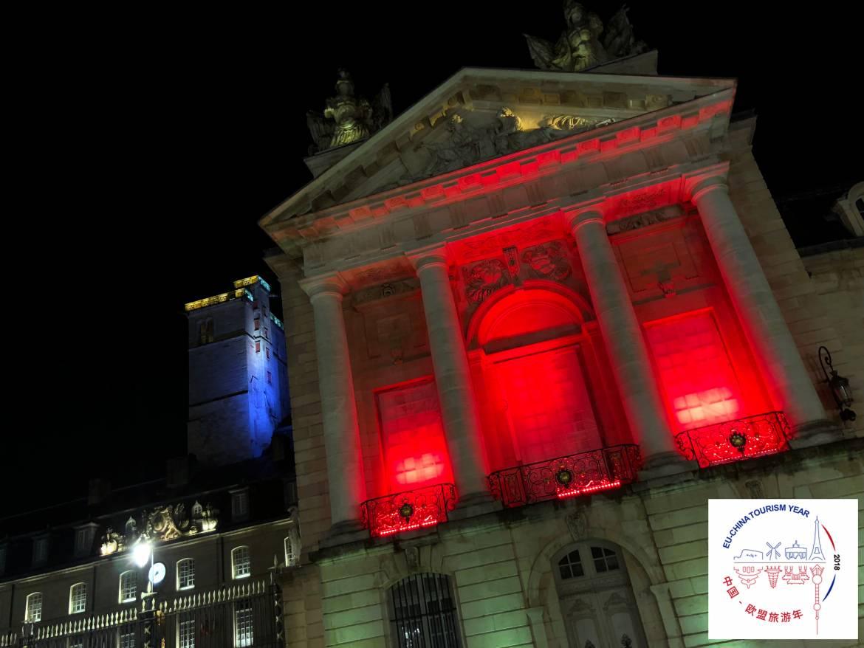 FRANCE-Palais-des-Ducs-Dijon-001.jpg