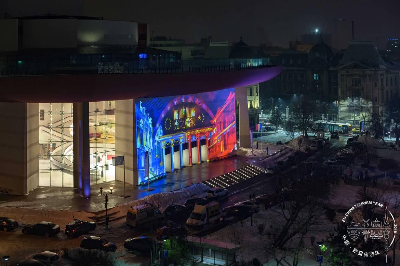 ROMANIA-National-Theater-Bucharest-002-1.jpg
