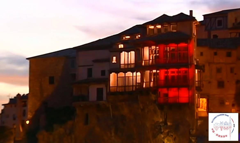 SPAIN-Hanging-Houses-Cuenca-2.jpg