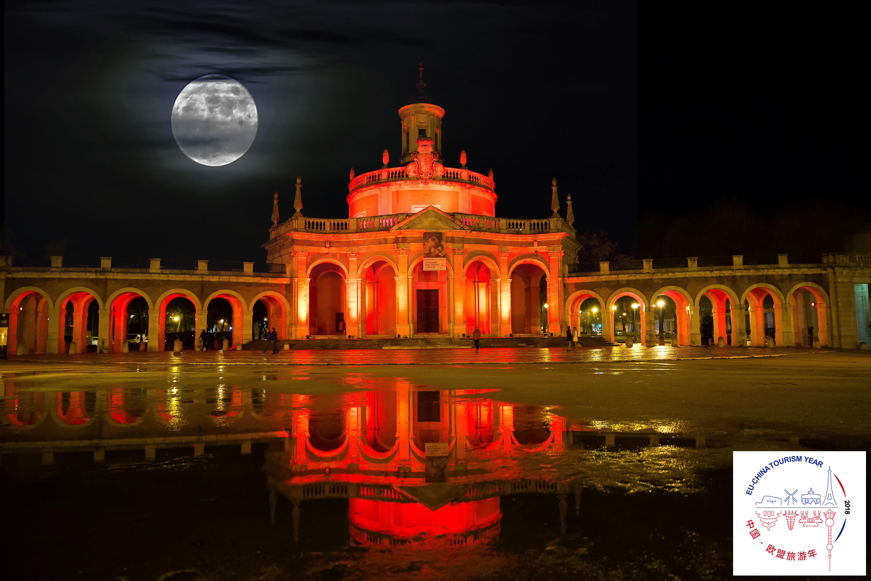 Events – 2018 EU – China Tourism Year