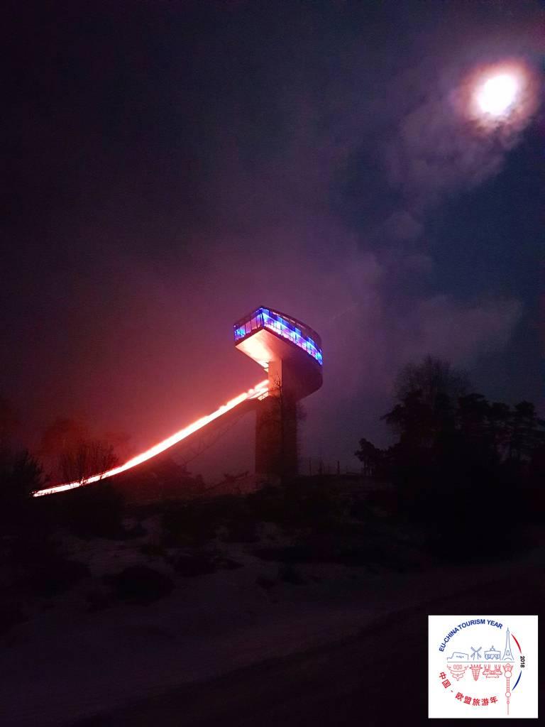 Innsbruck Olympic Ski Jump 2018 Eu China Tourism Year
