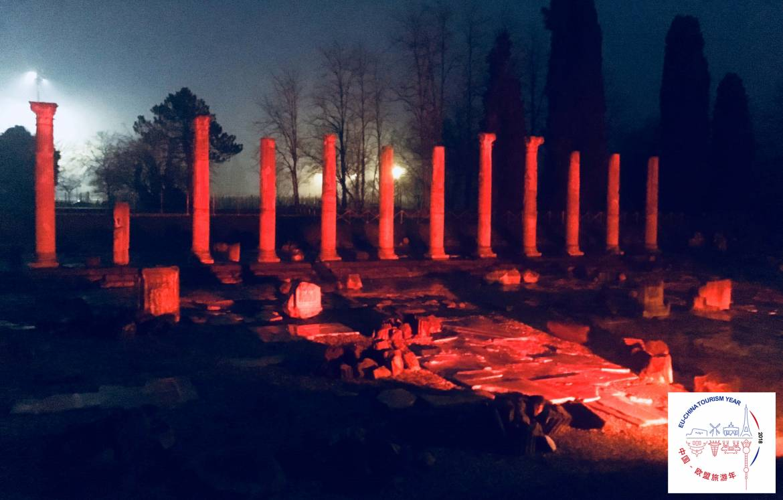 ITALY-Roman-forum-Aquileia.jpg