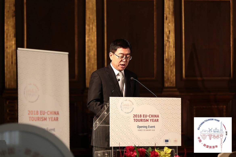 launch-of-the-2018-eu-china-tourism-year_40219888642_o-1.jpg