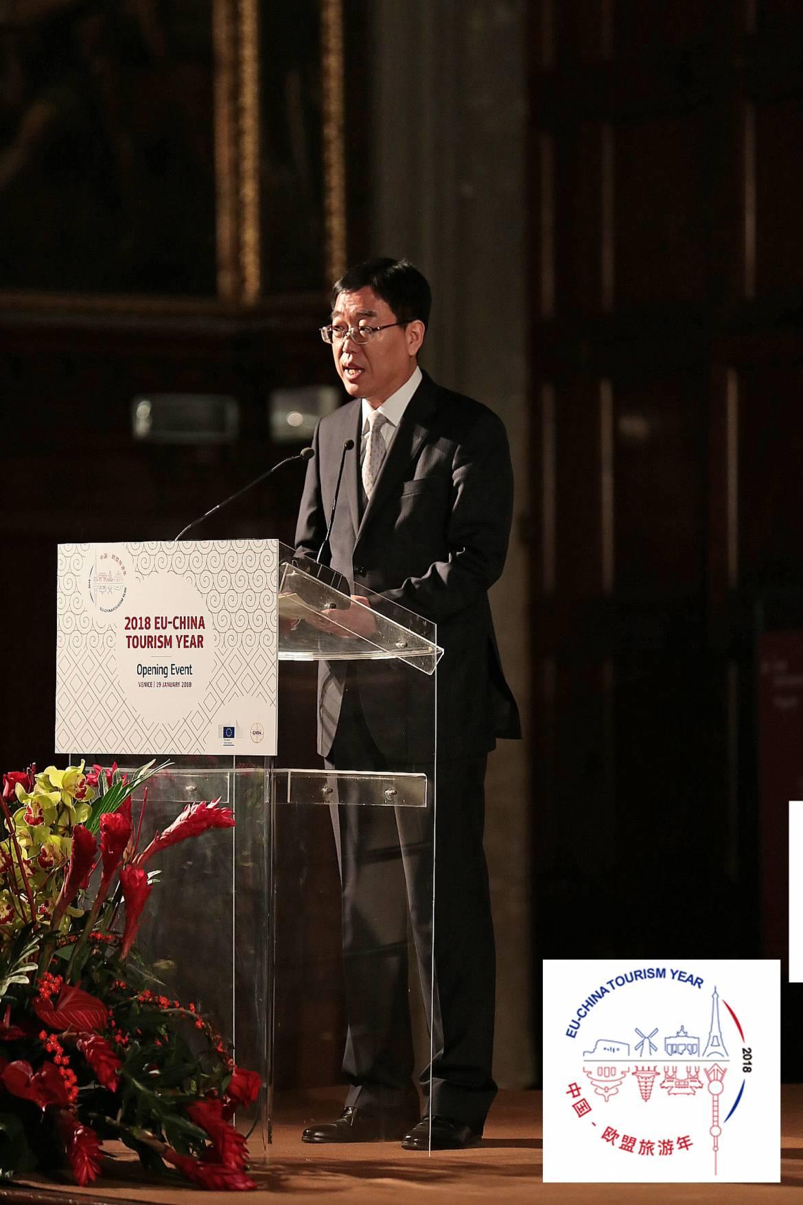 launch-of-the-2018-eu-china-tourism-year_40219891322_o-1.jpg