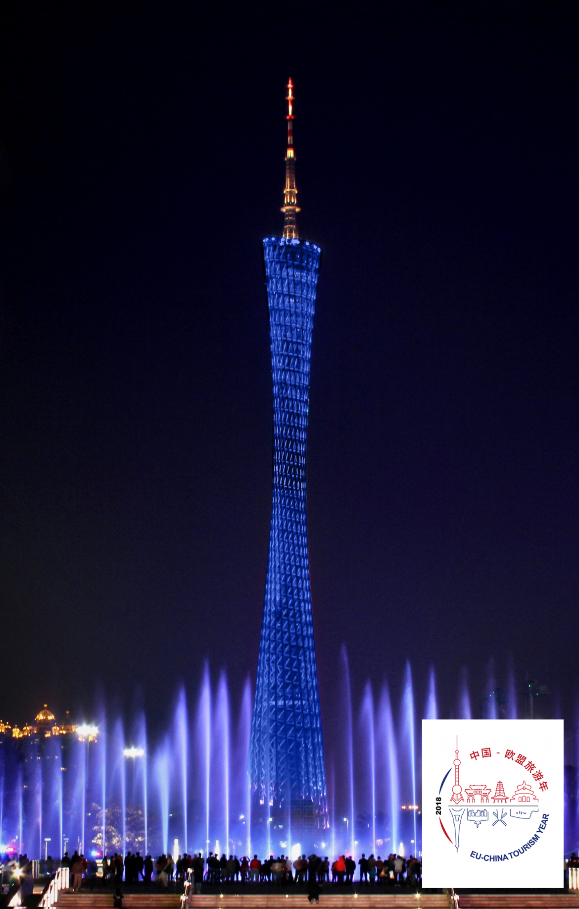 Canton-Tower-Guangdong.png