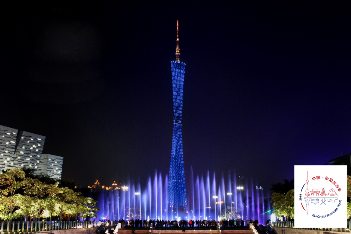 Canton-Tower-Guangdong2.png