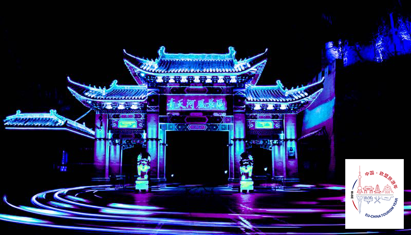 Henan-Qingtian-River-Scenic-Spot-║╙─╧-╟α╠∞║╙╛░╟°.png