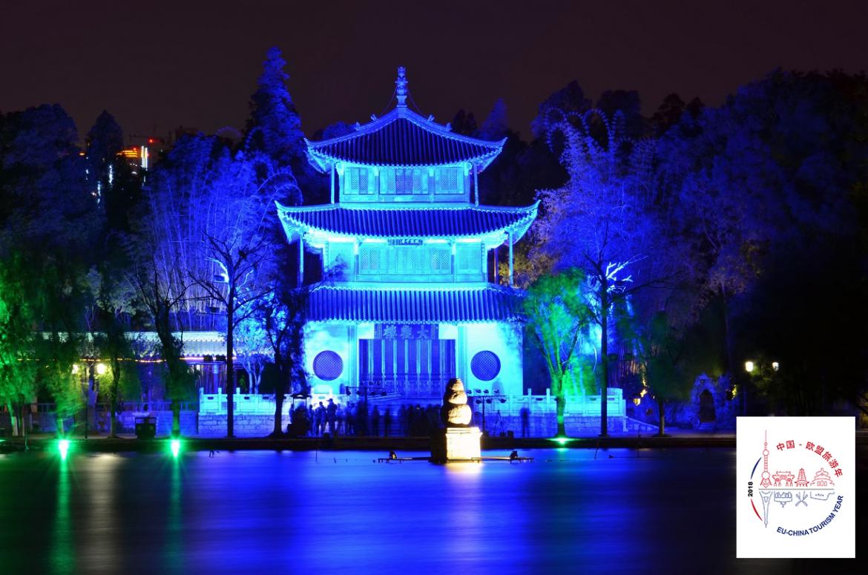 Kunming-Daguan-Park-╘╞─╧-└Ñ├≈┤≤╣█┬Ñ╛░╟°.png