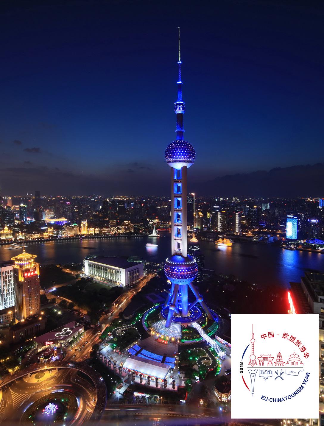 Oriental-Pearl-Tower-Shanghai.png