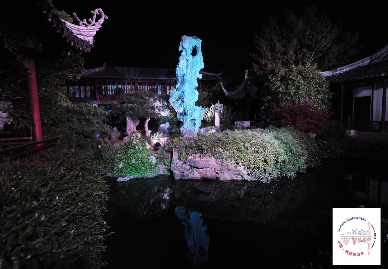 Suzhou-Liu-Garden-╜¡╦╒-╦╒╓▌╩╨┴⌠╘░╛░╟°.png