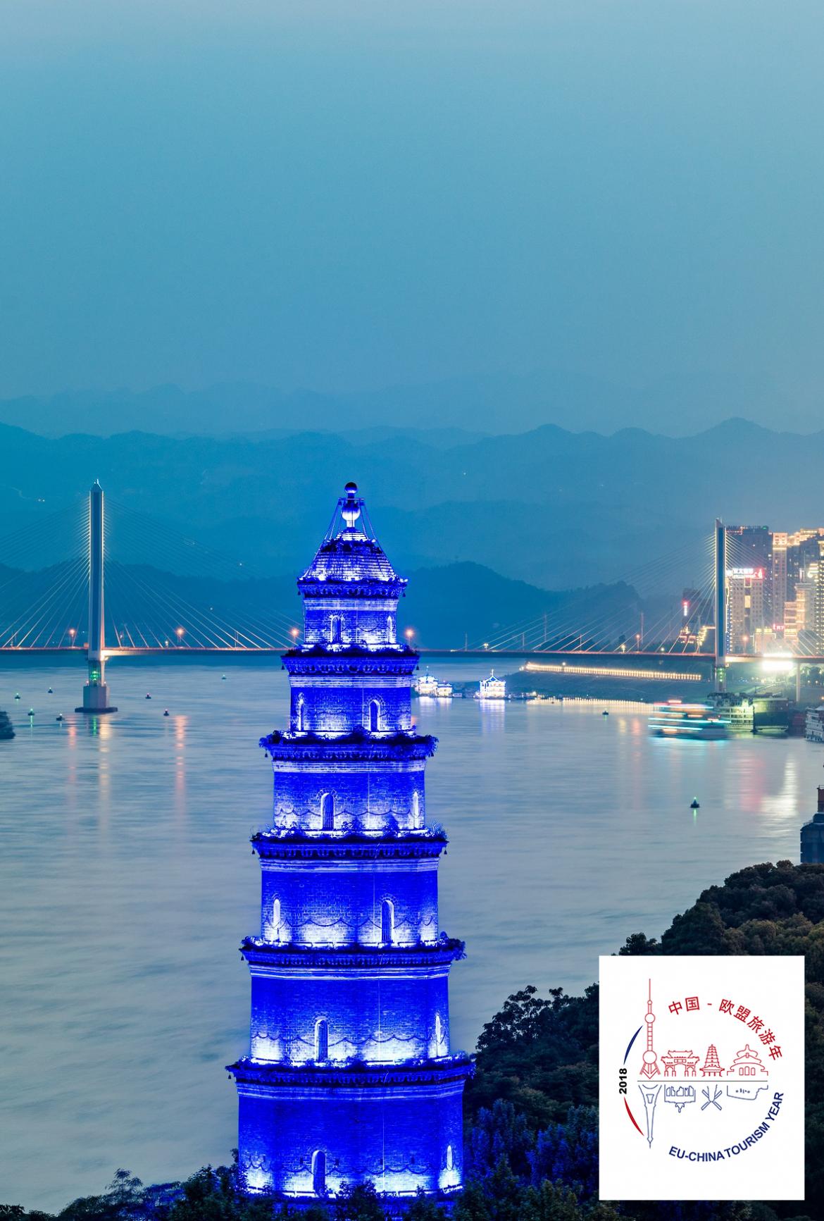 tianran-tower-yichang.png