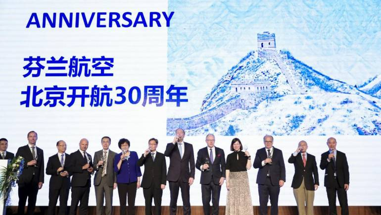 Finnair Celebrates 30 Years of Nonstop Flights Between Helsinki and Beijing and Joins ECTY