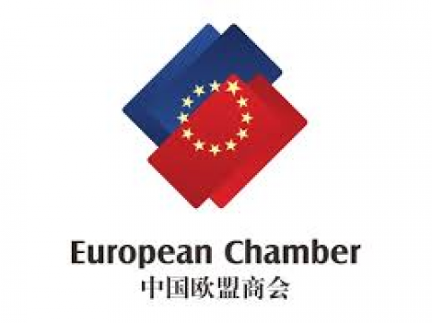 European-China_logo.png
