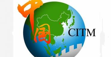 EU China Tourism Year 2018 Participates in biggest Chinese Travel Fairs (CITM-PET)