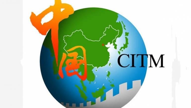 EU China Tourism Year 2018 Participates in biggest Chinese Travel Fairs (CITM-PET)